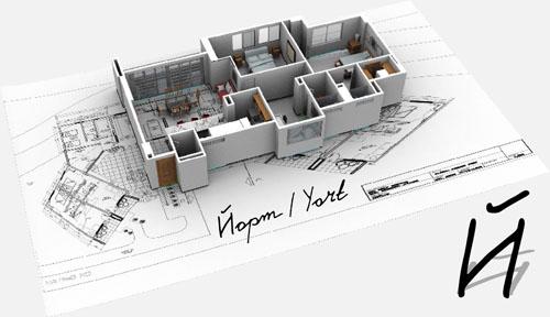 I'm House Акция - Дизайн-проект в подарок